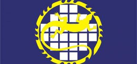 ozersk-logo