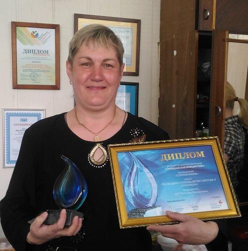 Татьяна Барбашина