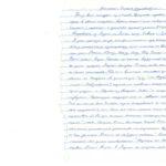 Письмо Олега Сенцова, стр.1