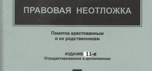 ПН-11